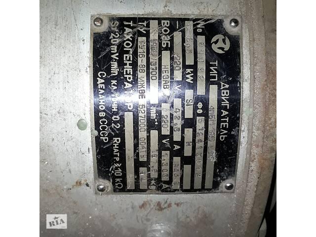 купить бу Двигун постійного струму 4ПБМ180 L04 в Дніпрі (Дніпропетровськ)