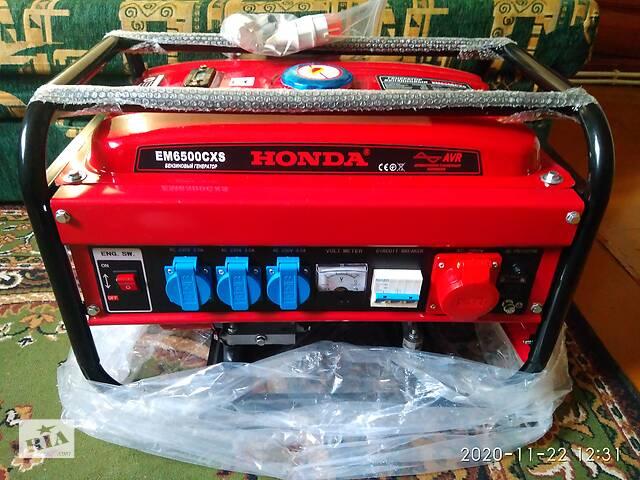 Генератор бензиновый Honda EM6500CXS 1,2 кВт
