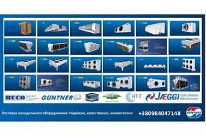 Градирни, конденсаторы, шокфростеры, испарители GUNTNER