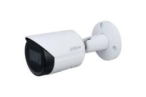 Камера видеонаблюдения Dahua DH-IPC-HFW2431SP-S-S2 (2.8)