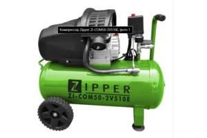 Компрессор Zipper ZI-COM50-2V510E