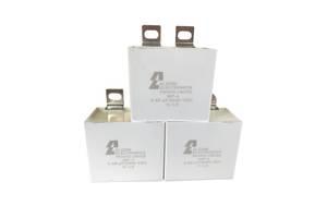 Конденсатор MP-4 0. 68 MFD - 3000 VDC - H6 / С2 - TL