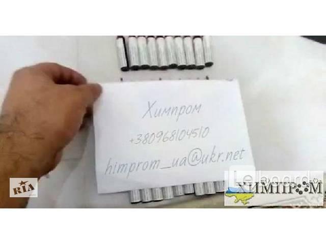 Медицинская (красная ртуть) RM-6/14- объявление о продаже  в Киеве