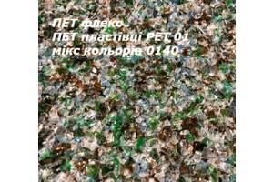 ПЭТ флекс ПЭТ хлопья PET 01 микс цветов