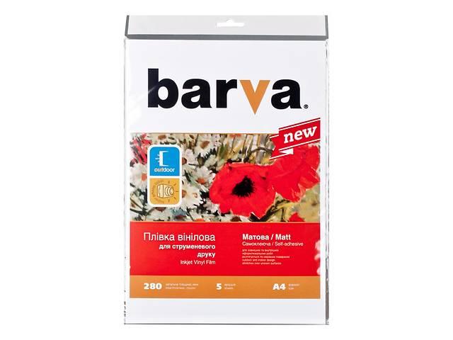 бу Пленка для печати BARVA A4 (IF-NVL10-T01) (IF-NVL10-T01) в Харкові