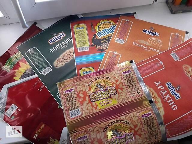 Плівка Для Упаковки Смажених Насіннячок- объявление о продаже  в Покровске (Красноармейск)