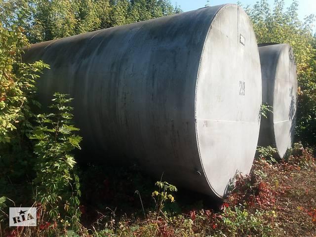 бу Продам емкость ГСМ металлическую 25 м.куб. 50 м.куб. 75 м.куб. в Херсоне
