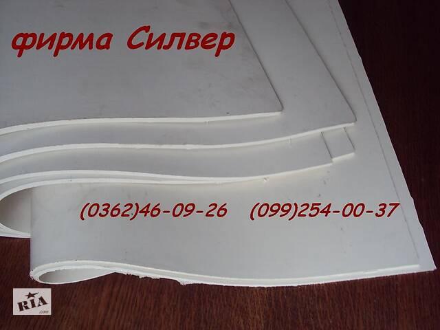 Пищевая резина (листовая) ГОСТ 17133 83