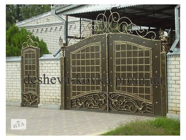 купить бу Распашные кованые ворота с калиткой  в Виннице