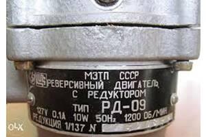 Реверсивний двигун РД-09 з редуктором