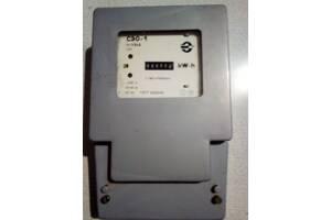 Лічильник електричний СЕО-1
