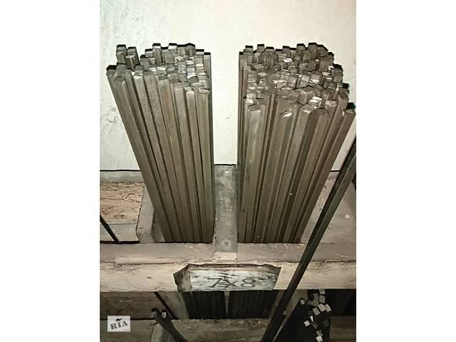 купить бу Шпонка 12х10, шпоночный материал  шпоночная сталь в Днепре (Днепропетровск)