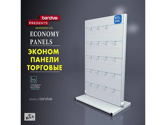 Торговельне обладнання економпанелі- объявление о продаже  в Кропивницькому (Кіровоград)