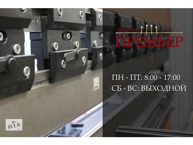 продам Услуги гибки металла в Херсонской области бу  в Украине