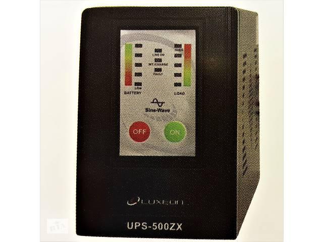 продам Джерела безперебійного живлення Для Казанів LUXEON UPS-500ZX, ZY бу в Дніпрі (Дніпропетровськ)