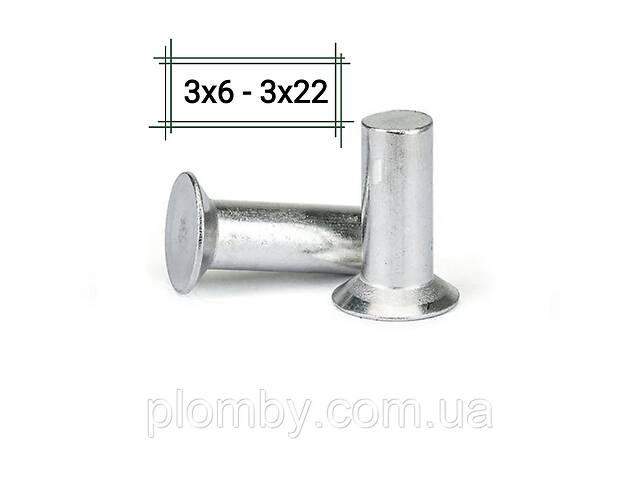 бу Заклепка потайная от 3х6 до 3х22 алюминиевая в Харькове