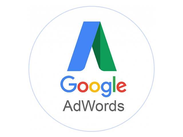 бу Інтернет реклама, Медійна реклама, реклама Google  в Украине