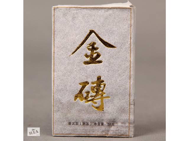 продам Jin zhuan Золотой кирпич 55 г. 2013 год. бу в Ивано-Франковске