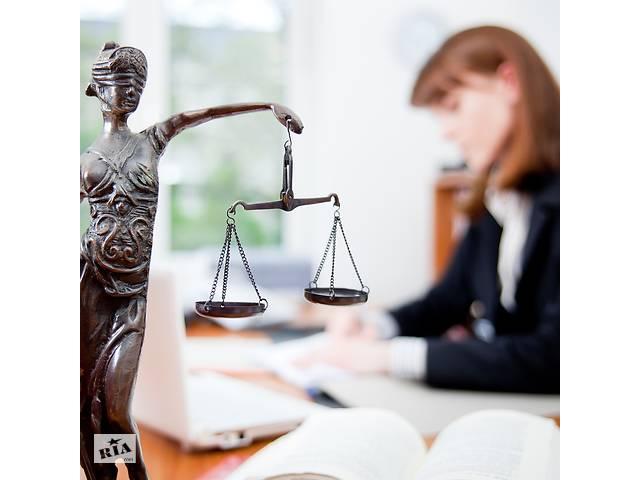 продам КРЕДИТНІ СПРАВИ (спори з банками)., СПАДКОВІ СПРАВИ (встановлення юридичних фактів та ін...) бу  в Украине