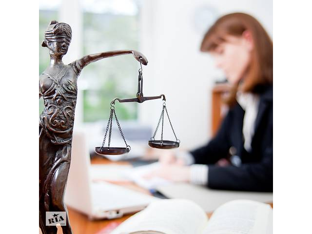 купить бу Юрист по кредитних та спадкових справах  в Украине