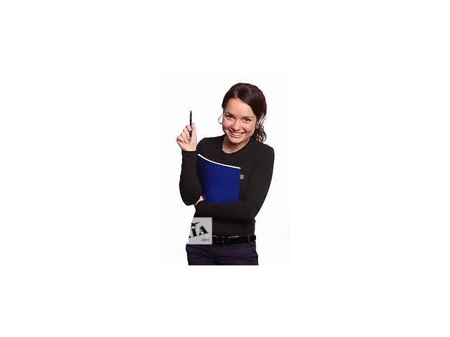 Качественное бухгалтерское сопровождение Вашего бизнеса и создания отчетности. Работаем по всей Украине.- объявление о продаже   в Украине