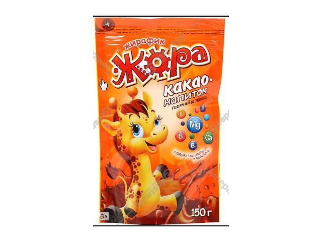 продам Какао-напиток «Жирафик Жора» горячий шоколад сухой, 150 г. бу в Стрые