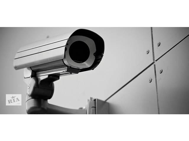 Камеры видеонаблюдения в Днепродзержинске, установка камер Днепродзержинск- объявление о продаже  в Днепропетровской области
