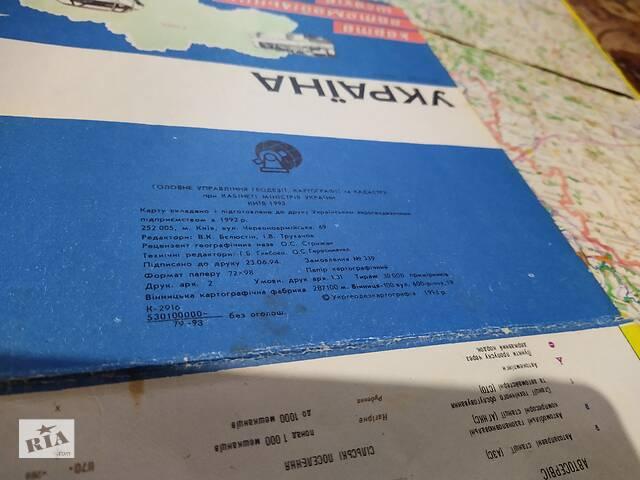 купить бу Атласы дорожные карты Украины и Киевской области  в Украине