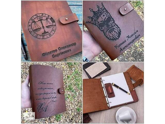 Блокнот з іменним гравіруванням - престижний подарунок успішній людині- объявление о продаже  в Виннице