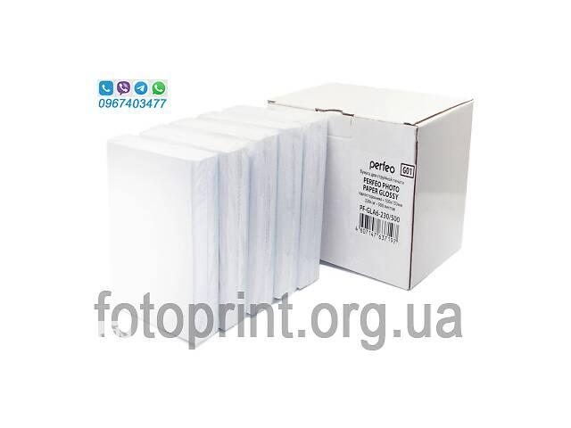 продам Фотобумага Perfeo 10х15 Гл 230гм бу в Киеве