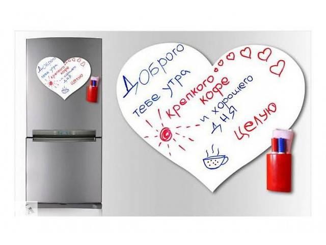 бу Магнитная доска для Маркера Big Love 48*43 см.  в Украине