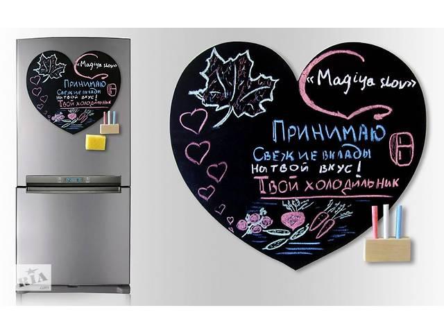 продам Магнитная доска для мела Love 32*41 см. бу  в Украине