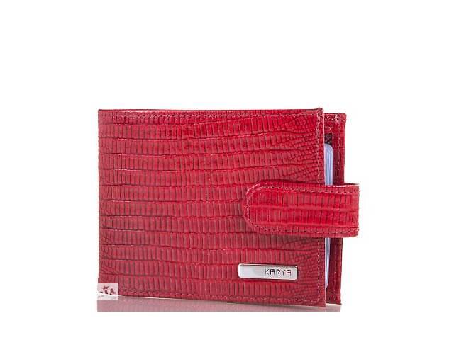 купить бу Визитница Karya Визитница женская кожаная с отделением для купюр KARYA  SHI408-1LAZ в Одессе