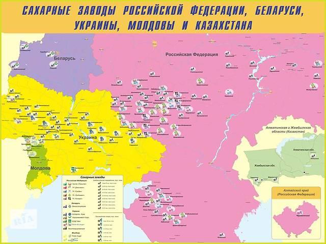 купить бу Карта сахарных заводов Украины, России, Беларуси, Молдовы, Казахстана  в Украине