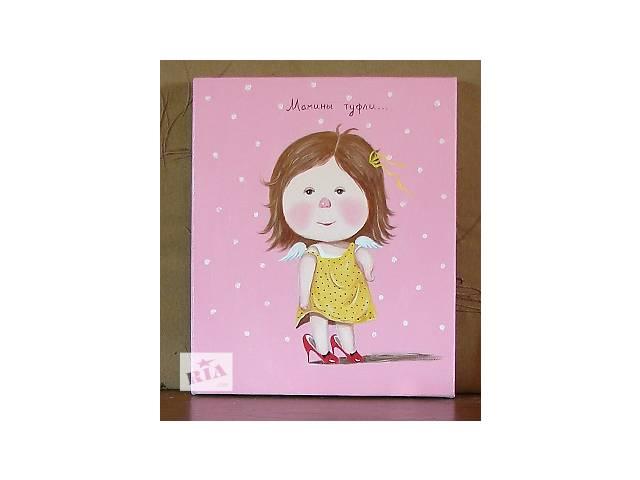 купить бу Картина в детскую Гапчинская Мамины туфли, копия маслом в Киеве