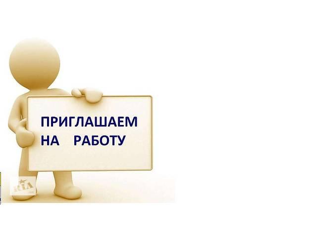бу Кассир в Одесской области