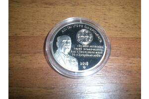 Медаль НБУ.120лет НТУ КПИ им.И.Сикорского