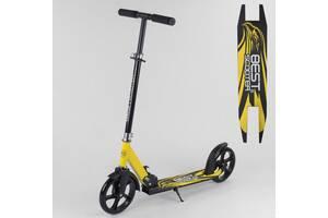 """Детский складной самокат с двумя большими колесами, ножным тормозом и подножкой """"Best Scooter"""" 38318, желтый"""