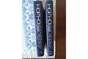 Джек Лондон собрание сочинений в 2 томах