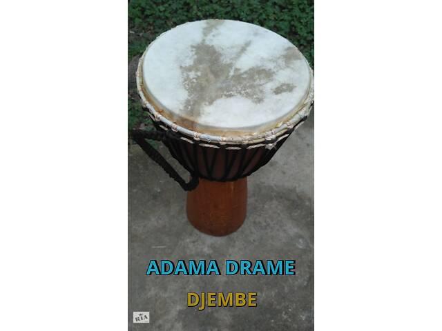 продам Джембе 14 дюймов+ чехол, подписная модель- Adama Drame бу в Киеве