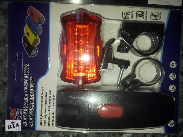 бу Фара для велосипеда самоката каляски перед-зад на світлодіодах LED в Кам'янському (Дніпродзержинськ)