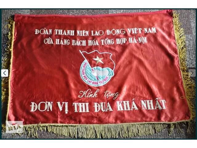 купить бу Флаг Прапор Знамя Вьетнам в Дрогобыче