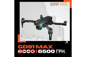 Флагманский квадрокоптер GD91 max с 6К камерой