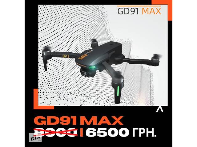 Флагманській квадрокоптер GD91 max з 6К камерою- объявление о продаже  в Києві