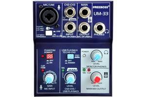 Freeboss UM-33 микшерный пульт 5v Usb звуковая карта аудиоинтерфейс