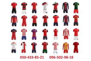 Футбольна форма гетри манішки куртки спортивні костюми спортивна балонка Рівне