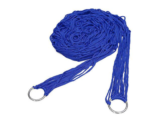 продам Гамак сетка на кольцах 270х80см Blue бу  в Украине
