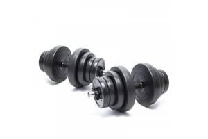 Гантели композитные 2х21 кг
