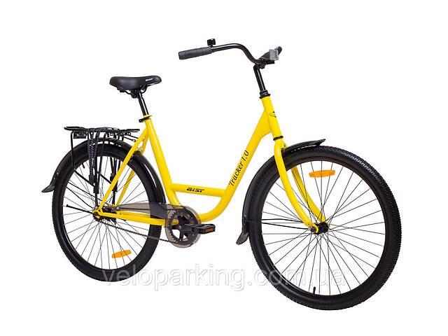Городской дорожный велосипед Аist Traker 26 (Минск,Беларусь) оригинал- объявление о продаже  в Дубно