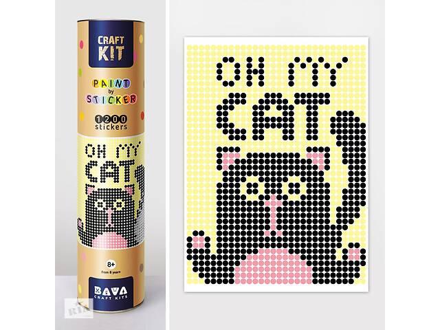 """купить бу *Картина по номерам стикерами в тубусе """"Кот"""", 33х48см, 1200 стикеров. в Одессе"""